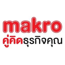 Makro Cambodia by Makro Cambodia
