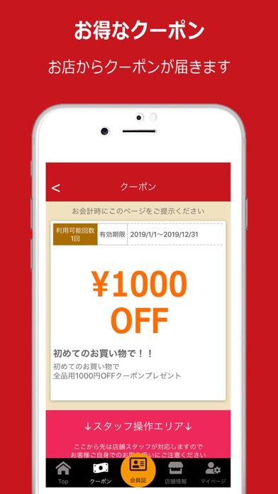 Screenshot for enterking公式アプリ in India App Store