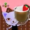 本日開店!ショコラ・カフェ