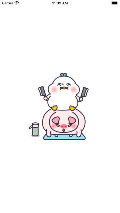 PigWasThreeYearsOld