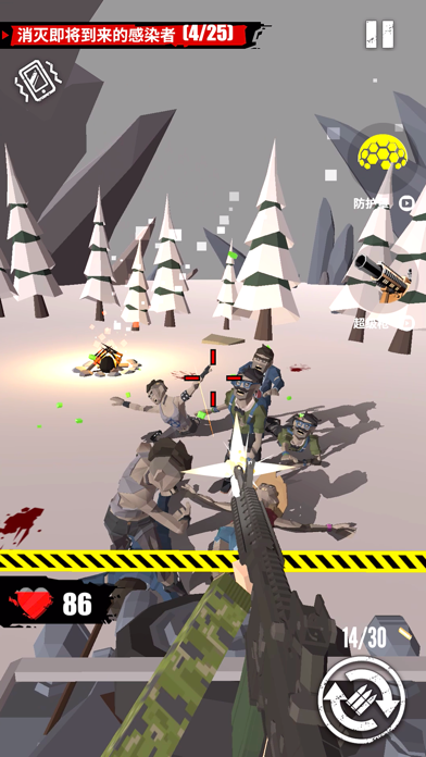 Merge Gun: Shoot Zombie screenshot 9