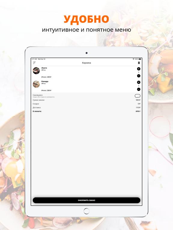 Halal Food | Набережные челны screenshot 6
