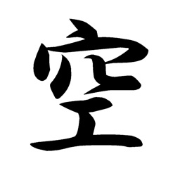 Tools for Karate Tournament