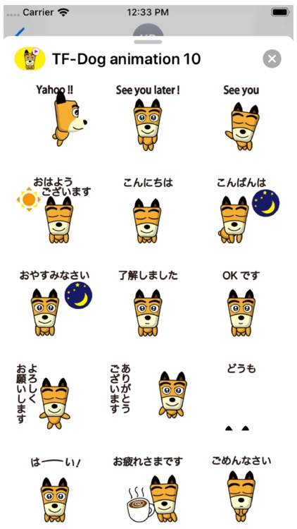 TF-Dog 10 Animation Stickers screenshot-4