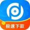 普惠快贷-分期借款的现金贷款软件