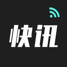 新闻快讯-社会热点新闻与视频资讯