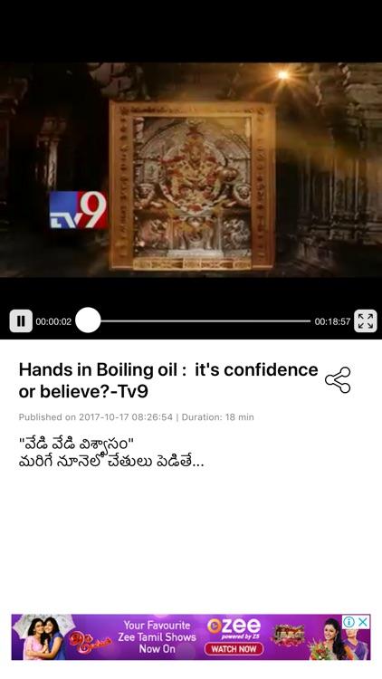 Tv9 Telugu