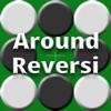 Around Reversi - iPadアプリ