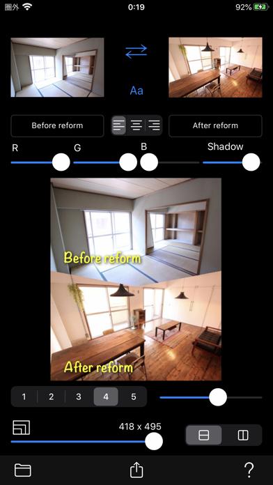 Before->After screenshot 4
