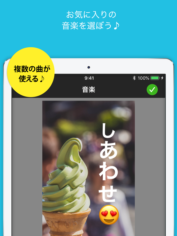 PicPlayPost: 動画編集,動画作成,動画加工のおすすめ画像3