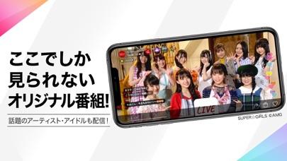 Rakuten LIVE(楽天ライブ)-ライブ配信アプリのおすすめ画像3