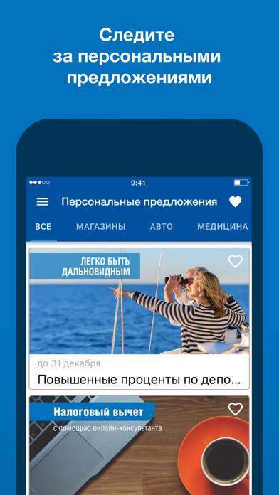 ГАЗФОНД-ПНСкриншоты 5