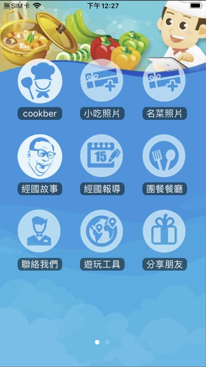 Cookber