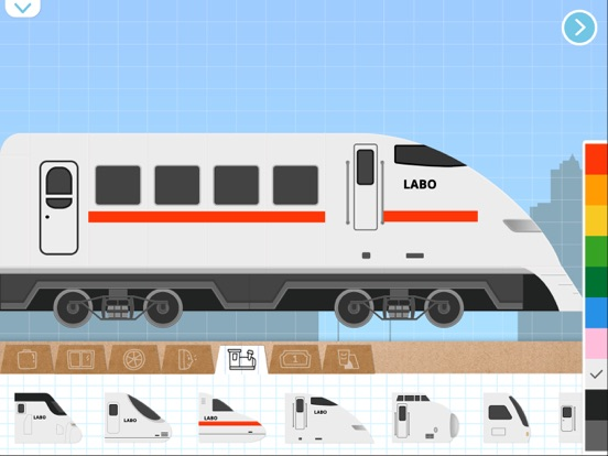 Labo Brick Train(Full)のおすすめ画像6