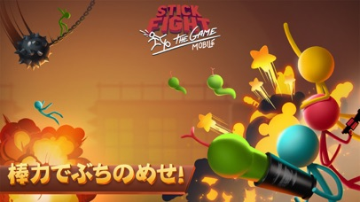 Stick Fight: The Game Mobileのおすすめ画像1