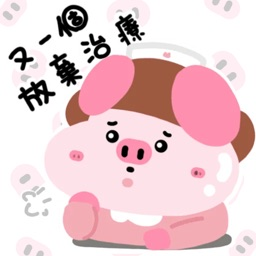 珍寶豬 Sticker