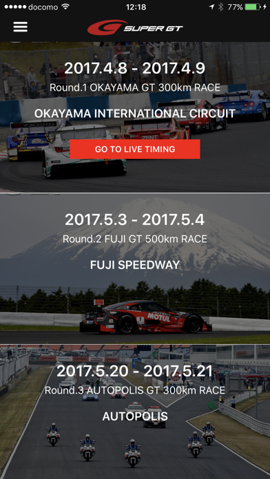 SUPER GT Live Timing ScreenShot1