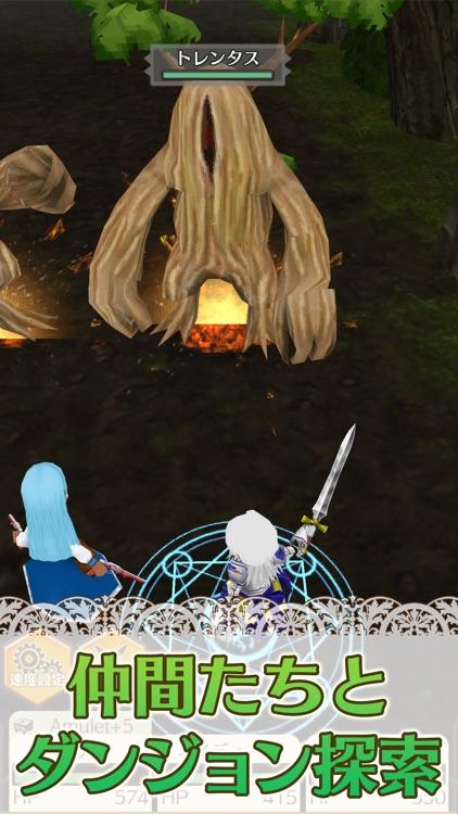 ワールドネバーランド エルネア王国の日々 screenshot-5