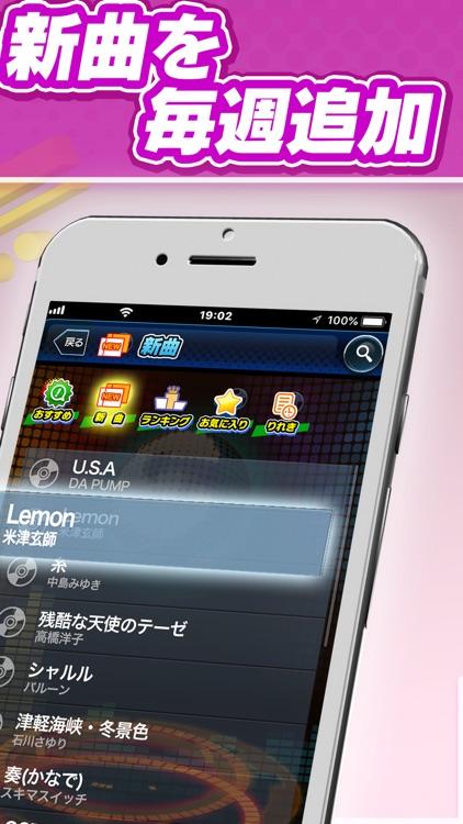 カラオケ@DAM-精密採点ができる本格カラオケアプリ screenshot-6