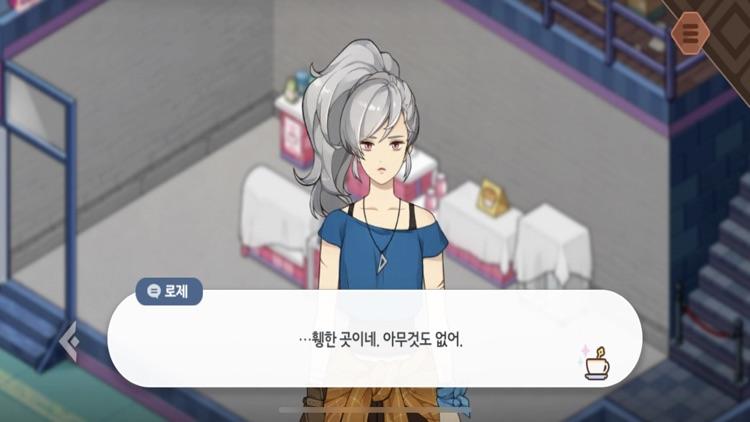 아이러브커피N screenshot-8