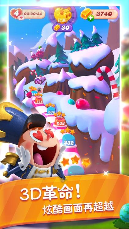糖果缤纷乐 screenshot-4
