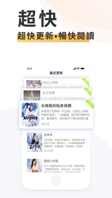 https://is4-ssl.mzstatic.com/image/thumb/Purple123/v4/50/fb/96/50fb96b4-9563-f5af-d446-ad680d74fa8e/pr_source.jpg/392x696bb.jpg