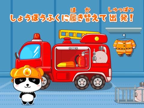 パンダの消防士ーBabyBusのおすすめ画像4