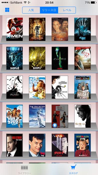 超字幕 映画で英語は上達する ScreenShot3