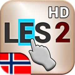 LES 2 HD (Norge)