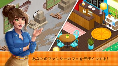 ファンシコーヒー -  レストランゲームとリフォームのおすすめ画像1