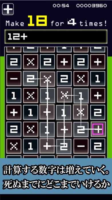 Calc Blocksのおすすめ画像3