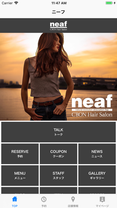 neaf(ニーフ)のおすすめ画像2