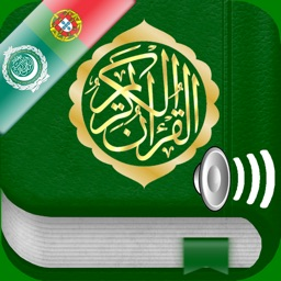 Quran Audio Arabic, Portuguese