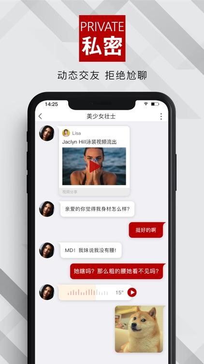G-TV screenshot-2