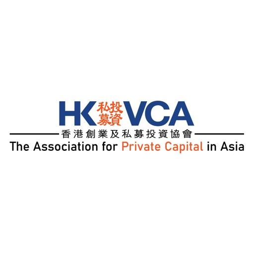 HKVCA 香港創業及私募投資協會