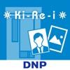 Ki-Re-i Photo(証明写真&写真プリント-ピプリ) - iPhoneアプリ