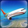 フライング飛行機シミュレータ3D - iPhoneアプリ