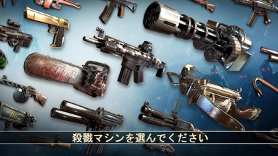 デッドトリガー2 ゾンビシューティング戦争のおすすめ画像8