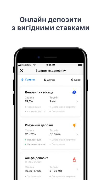 Alfa-Mobile Ukraine screenshot-5