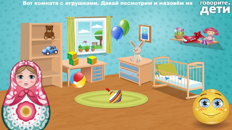 Russian Speech for Your Kid
