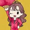 恐怖!昭和の常識 - iPhoneアプリ