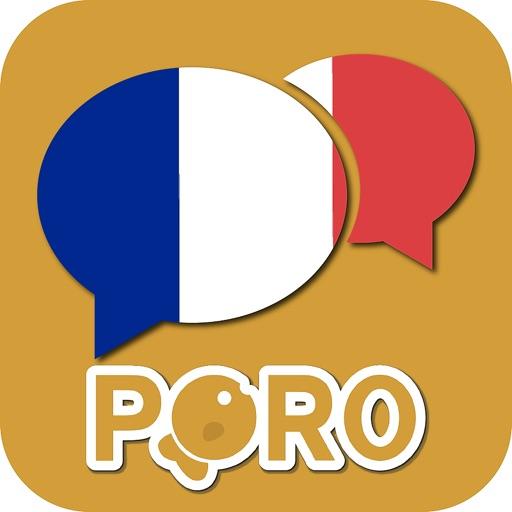 PORO - Учить Французский