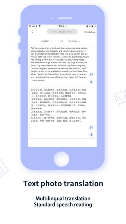 全能扫描王-极速扫描 Scanner screenshot-5