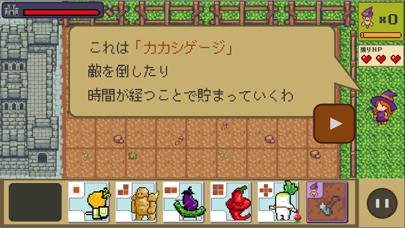 Farmiliars screenshot 2