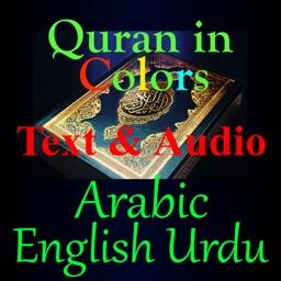 Quran-Color-Arb-Eng-Urdu