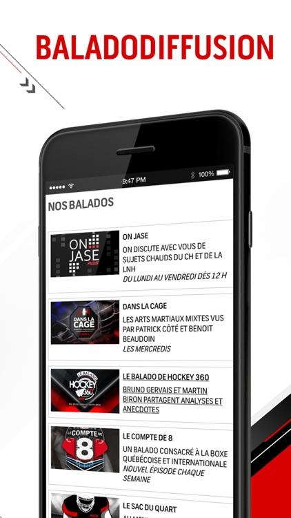 RDS screenshot-5
