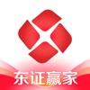 东证赢家-官方期货开户交易软件