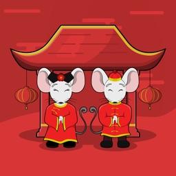 Chinese New Year Frames 中国新年