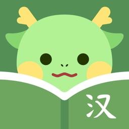ChineseABC - Learn Chinese