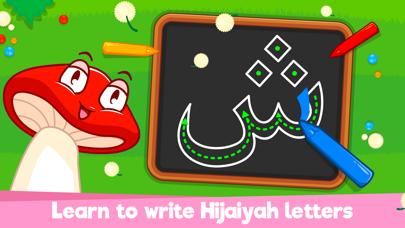 点击获取Marbel : Learn Hijaiyah